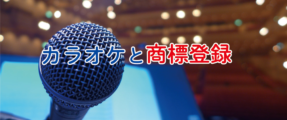 karaoke-2