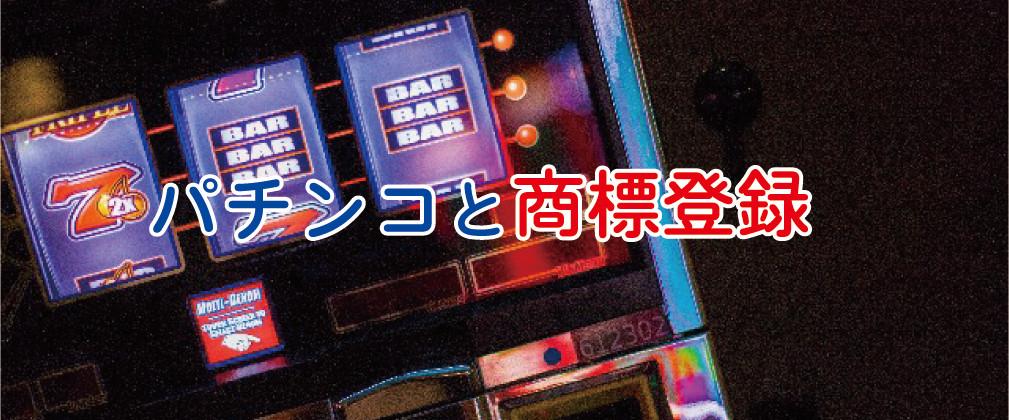slot-2